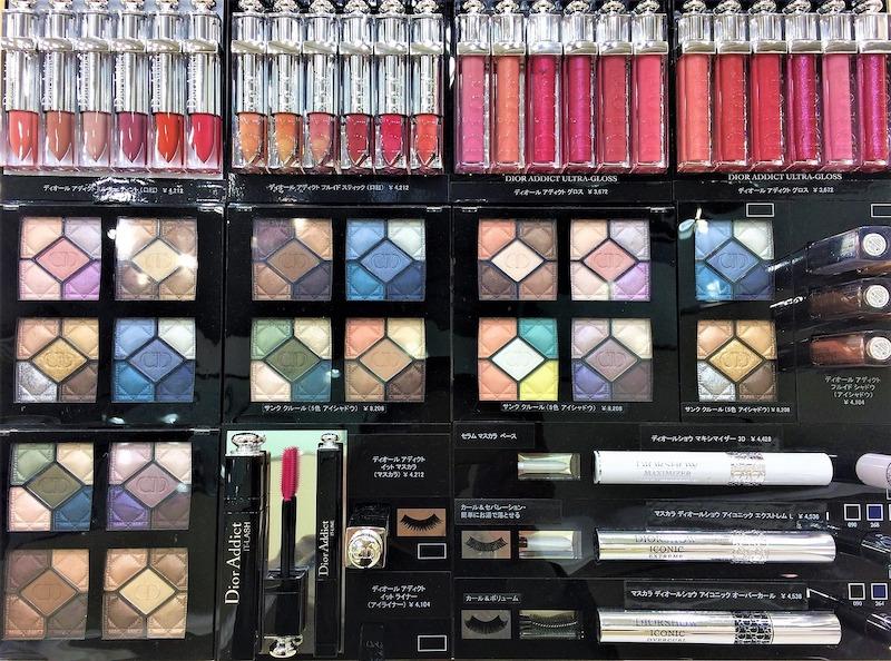 cosmetics-1886970_1280